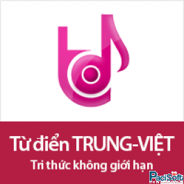 Từ-điển Trung- Việt