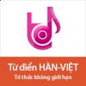Từ điển Hàn - Việt (vĩnh viễn)