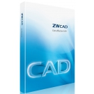 ZWCAD Pro Network License